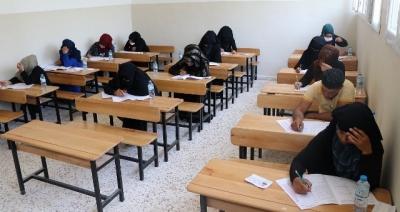 Barış Pınarı Gençleri Lise Bitirme Sınavlarına Katıldı