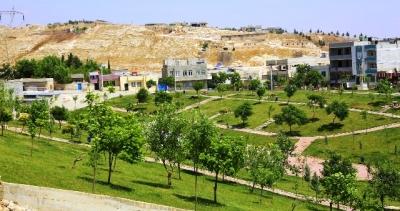 Eyyübiye belediyesi ilçede park seferberliği başlattı.