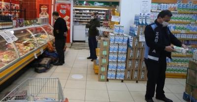 Haliliye'de, Kısıtlamadan Muaf Tutulan İşyerleri Denetleniyor