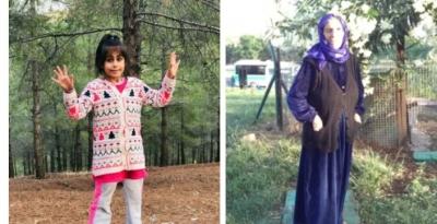 Kayıp Yaşlı kadınla çocuk bulundu